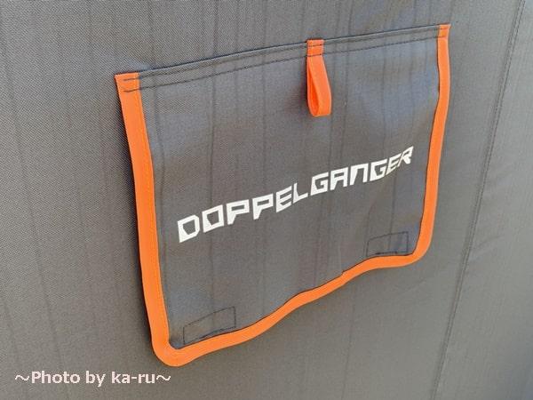 ドッペルギャンガーストレージバイクガレージ 表側ベンチレーション