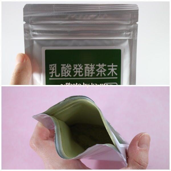山英「乳酸発酵茶末」 パッケージ