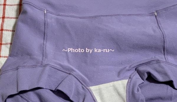 フェリシモ「大人基礎化粧ショーツ〈サポート〉の会」 フラットな縫い目肌当たりよい