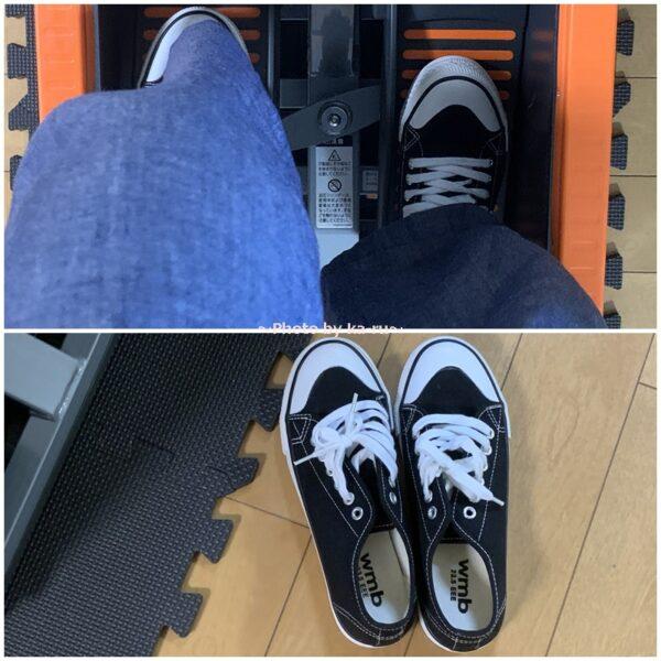 フィットキューブ 靴を履いてやってみた